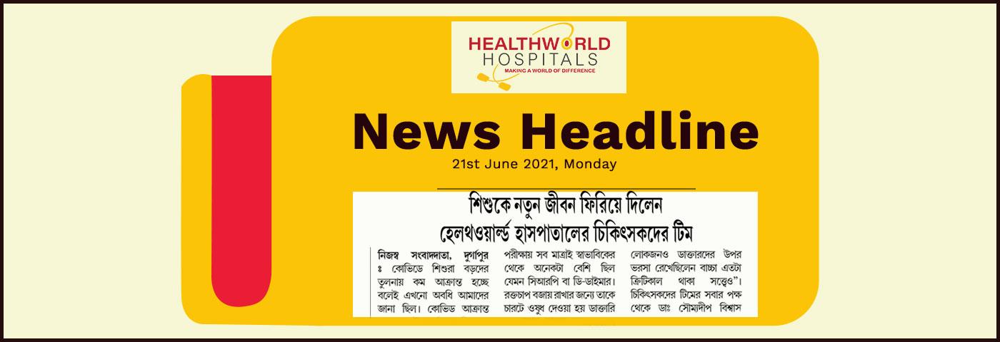 Ananda Bangla Press Release